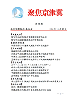 pc首页.png
