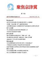 首页附件图.png