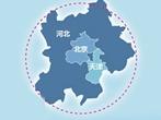 京津冀6.jpg